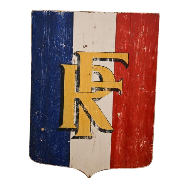 Antique Sign - Republic of France - Image 1 of 7