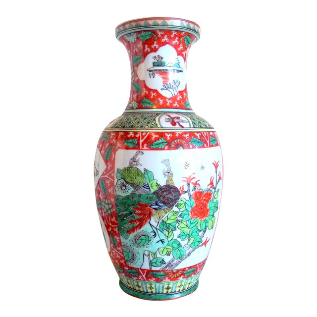 Vintage Hand Painted Asian Peacock Motif Vase - Image 1 of 8