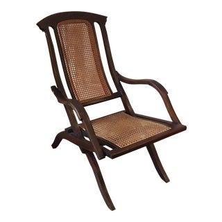 Antique Cane Folding Deck Chair
