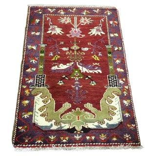 "Anatolian Persian Rug, 2'9"" x 5'1"""