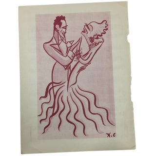 Dancing Couple by Xavier Cugat, 1942