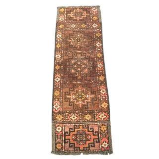 Vintage Anatolian Persian Rug - 1′4″ × 4′