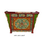 Image of Chinese Multi-Color Floral Side Table Cabinet