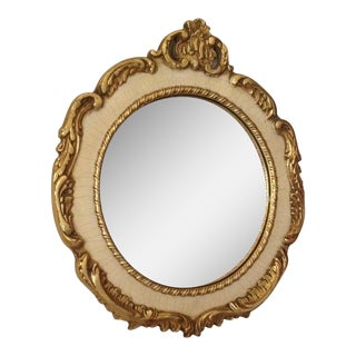 French Style Gold & Cream Mirror
