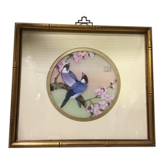 Hung-Chu Le Birds on Cherry Blossom Branch Silk Painting