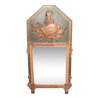 18th Century French Louis XVI Painted Giltwood Trumeau Mirror