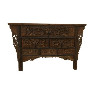 Antique Carved Wood Asian Cabinet