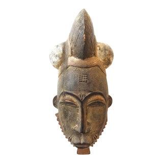 Baule Portrait Mask Cote D'ivoire