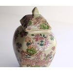 Image of Ginger Jar With Purple Flowers