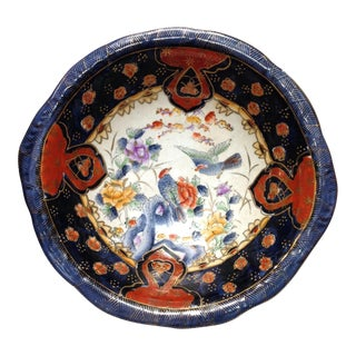 Hand-Painted Chinoiserie Bowl