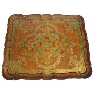 Copper Gold Florentine Tray