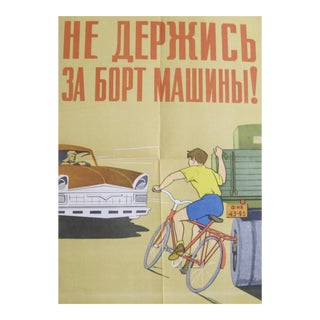 1955 Russian Road Safety Poster, Don't Hold on to Tailgate