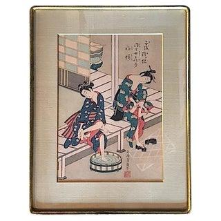 Vintage Framed Japanese Woodblock