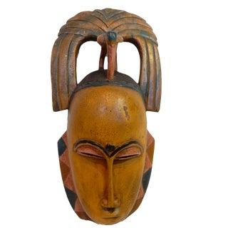 African Guru Portrait Mask Cote d'Ivoire