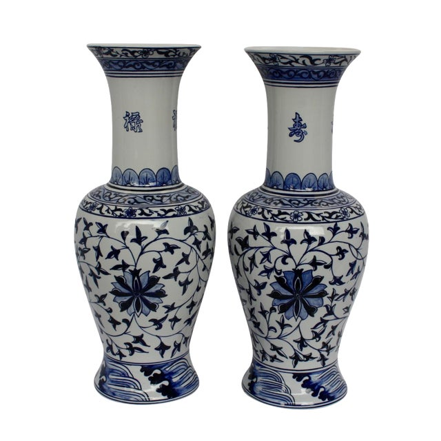 Image of Chinese Blue and White Vases - A Pair