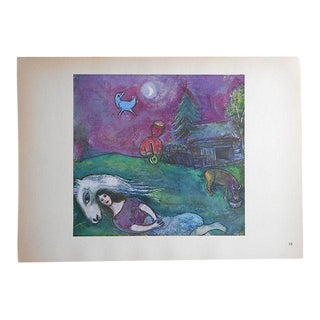 Vintage Marc Chagall Lithograph c.1947