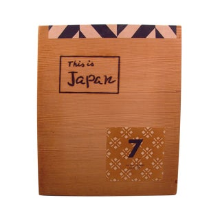This Is Japan #7 1960 Book
