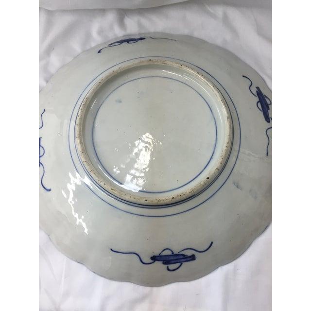 Japanese Imari Porcelain Charger - Image 8 of 10