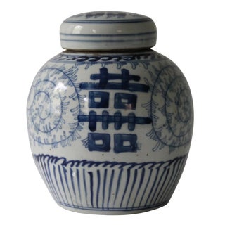 Petite Double Happiness Ginger Jar