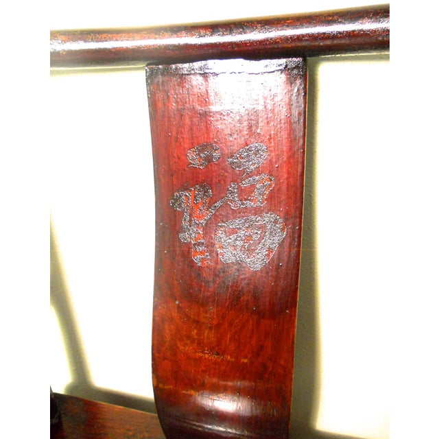Antique Chinese Ming Armchairs - A Pair - Image 5 of 9