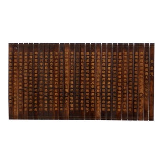 Antique Chinese Wooden Slips