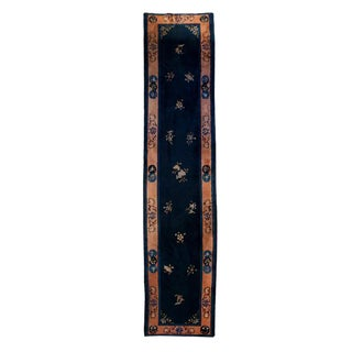 Early 20th Century Chinese Peking Carpet Runner