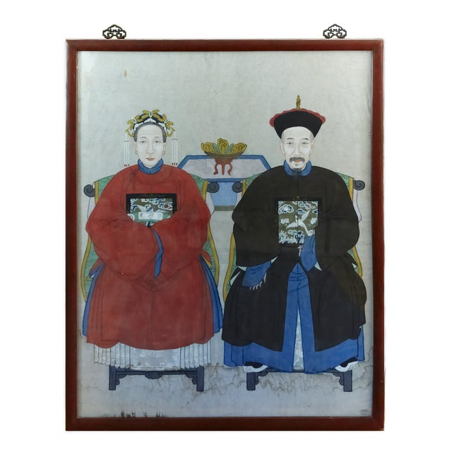 Antique Asian Ancestral Painting - Image 1 of 7