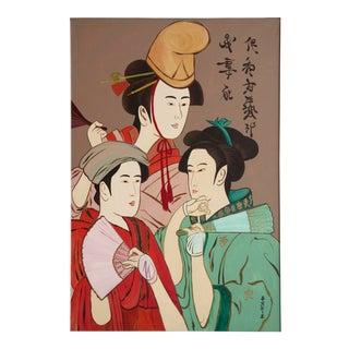 Vintage Japanese Oil on Canvas