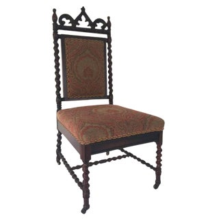 Walnut Gothic Revival Side Chair With Casters