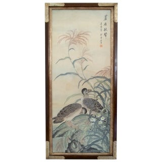 Vintage Chinese Landscape Water Colour Painting