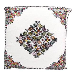 Moroccan Square Handmade Floor Pouf