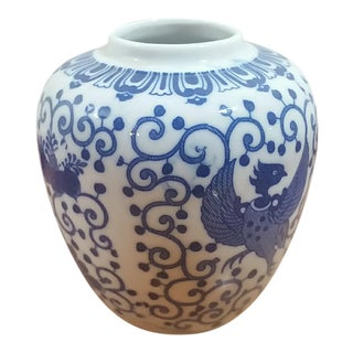 Blue and White Ceramic Asian Vase With Phoenix Bird