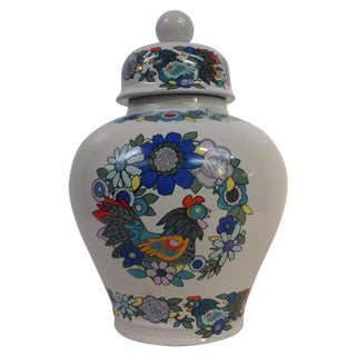 Ardalt Ginger Jar, Made in Spain