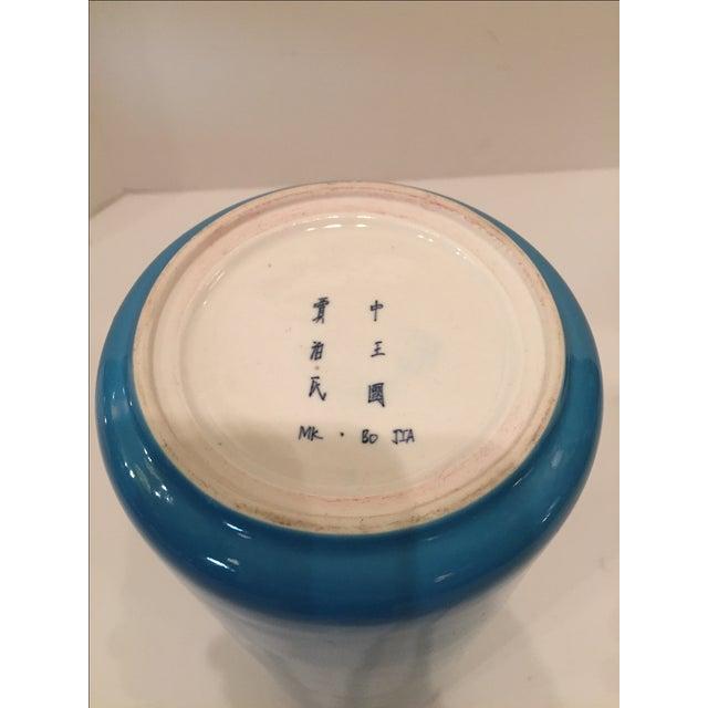 Middle Kingdom Teal Lotus Vase - Image 5 of 5