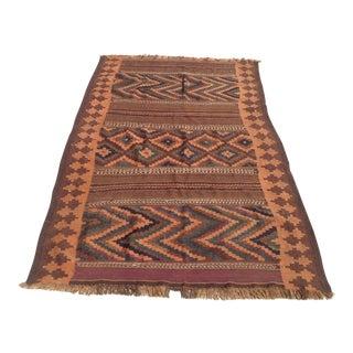 Vintage Brown Kilim Rug - 4′2″ × 7′