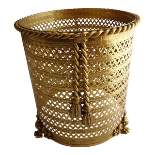 Gold Hollywood Regency Footed Trash Can