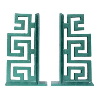 Vintage Greek Key Aluminum Bookends - A Pair