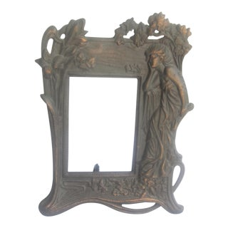 Antique 1900's Art Nouveau Copper Frame