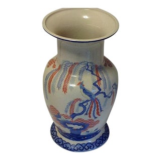 Vintage Andrea by Sadek Japan Peacock Vase