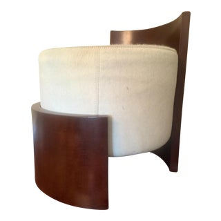 French Art Deco Style Goatskin Vanity Stool