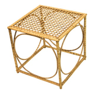 Mid-Century Rattan Cube Table