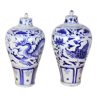 Vintage Sarreid LTD Lidded Blue & White Baluster Vases - A Pair