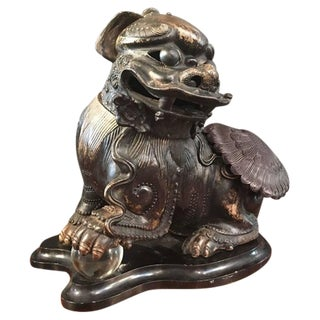 "Chinese ""Wu Nanshi"" Zisha / Yixing Clay Foo Lion Censer"