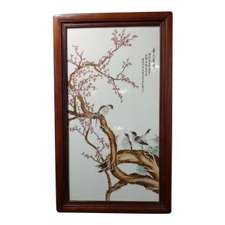 Antique Chinese Porcelaine Plaque