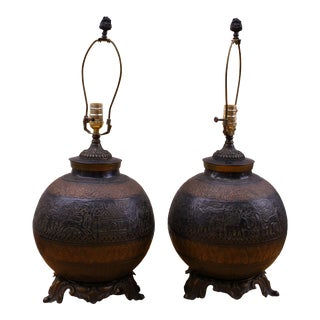 Hand Hammered Brass Jungle Theme Lamps - a Pair