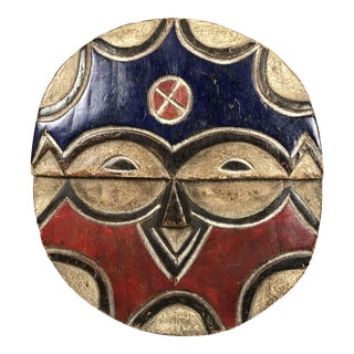 African Art Tribal Art Decorative Teke Mask
