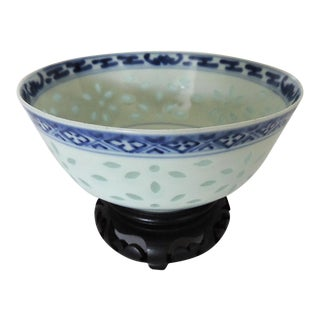 Antique Chinese Wanyu 'Rice Grain' Pattern Bowl on Stand