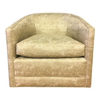 Almond Swivel Tub Chair