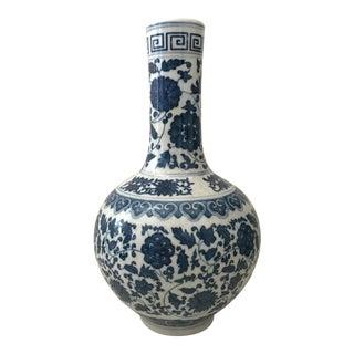 Blue & White Asian Floral Porcelain Vase