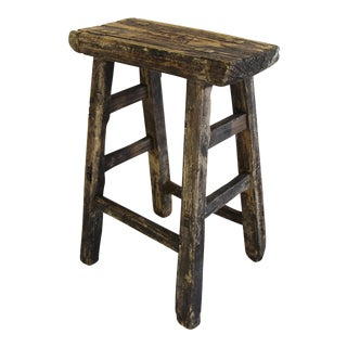 Rustic Primitive Country Farmhouse Wood Stool